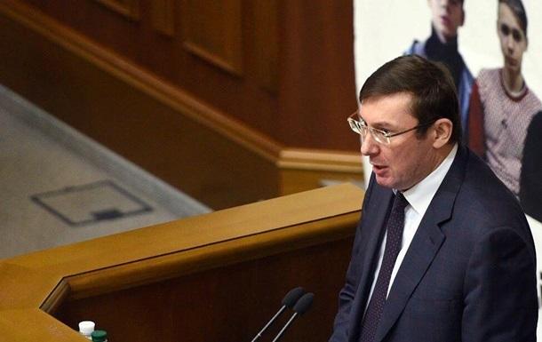 Луценко: НАБУ незаконно прослушивало почти сотню телефонов