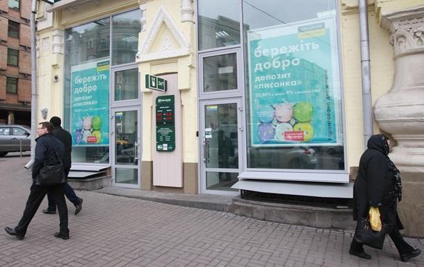 Українські держбанки збільшили монополію
