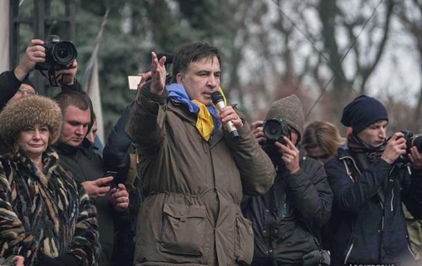 Саакашвили скоро возьмут и осудят: ждать осталось недолго