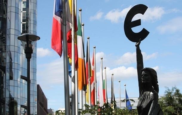 В ЕС представили план создания Европейского валютного фонда