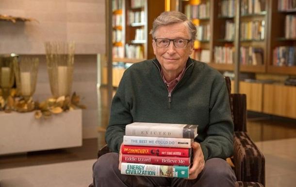 Білл Гейтс назвав кращі книги року, що минає