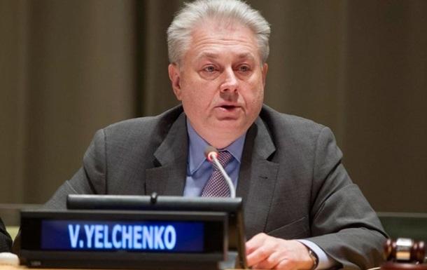 Ельченко: РФ надеется избежать скамьи подсудимых в Гааге