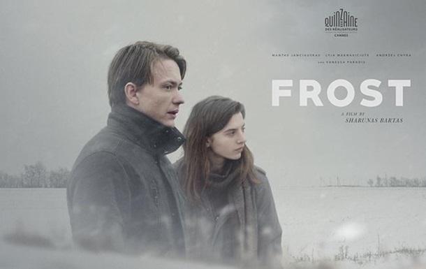 Український фільм став учасником фестивалю ArteKino Festival
