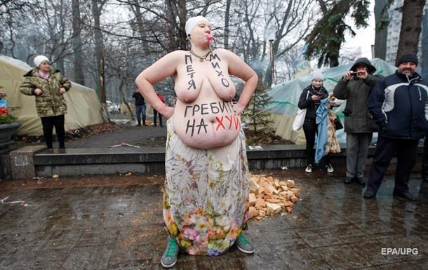 Активистка Femen разделась в лагере Саакашвили