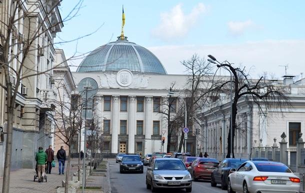 Рада ограничила права неплательщиков алиментов