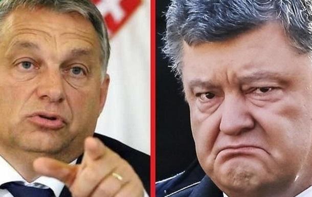 Антиукраинская риторика Венгрии. Закроет ли Будапешт путь Киеву в ЕС и НАТО?