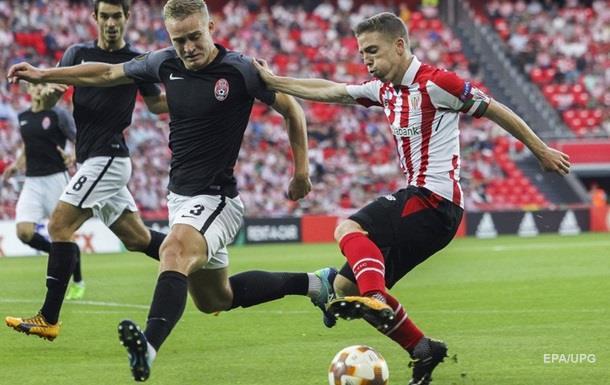 Зоря - Алтетік: 0:2. Онлайн матчу Ліги Європи