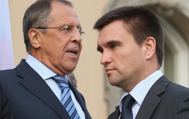 Климкин обсудил с Лавровым вопрос обмена заложниками