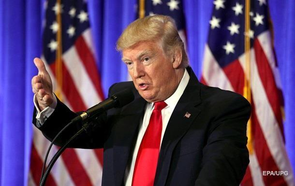 Рейтинг Трампа встановив історичний антирекорд