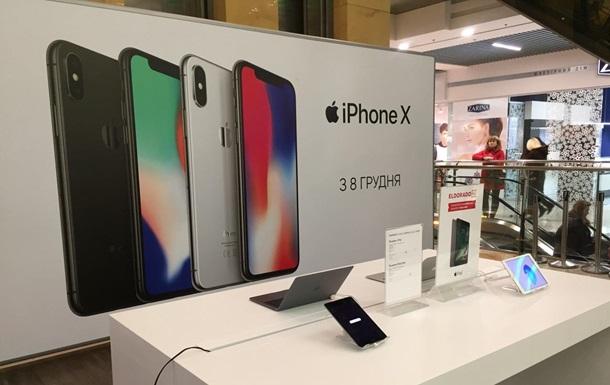 День Икс: сегодня стартуют продажи iPhone X в Украине