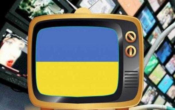Мовна політика в Україні: що приховують нові закони про мову