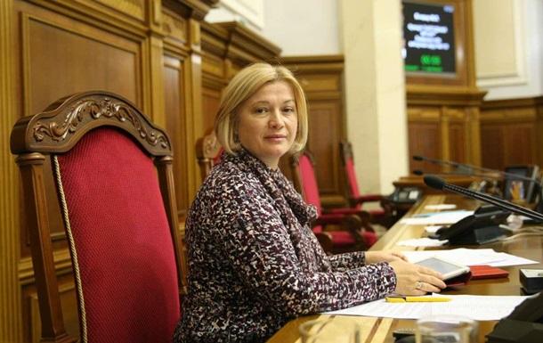 Геращенко сообщила, сколько пленных на Донбассе