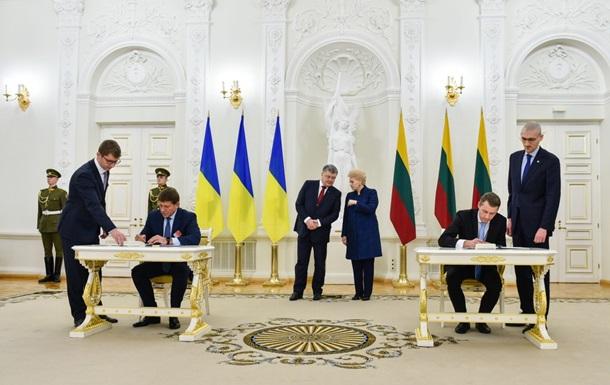 Украина и Литва договорились о сотрудничестве в энергетике