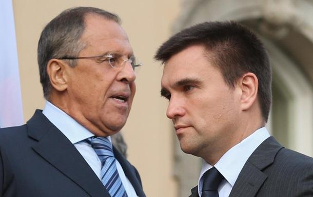 Климкин, Тиллерсон, Лавров обсудили Донбасс. Итоги