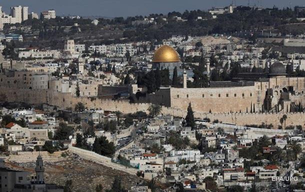 Київ відреагував на статус Єрусалима