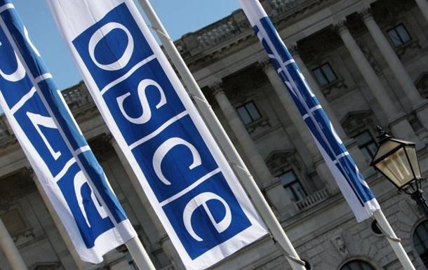 Трійка  ОБСЄ прийняла заяву щодо України