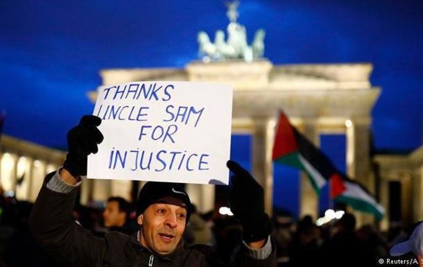 Радбез ООН не підтримав рішення США щодо Єрусалима