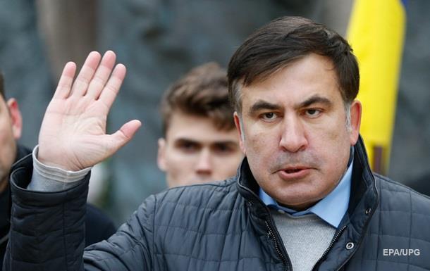 Итоги 08.12: Задержание Саакашвили и новые налоги