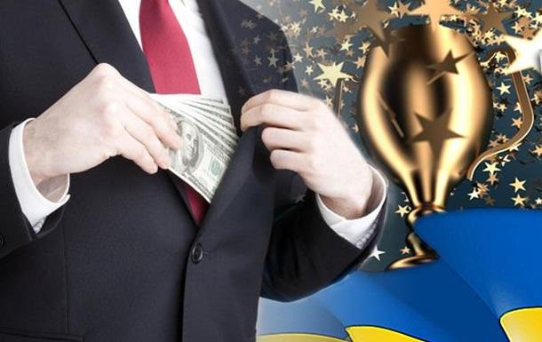 По уровню коррупции евроинтегрирующаяся Украина установила абсолютный рекорд