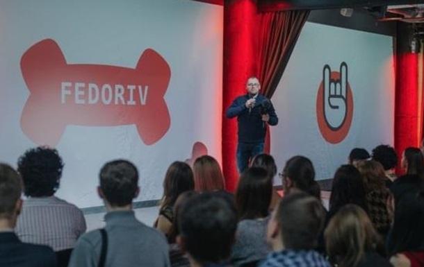 Закрытая бизнес-встреча с Concert.ua