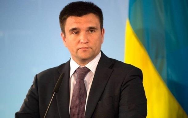 Климкин: Реакции Запада по Саакашвили не будет