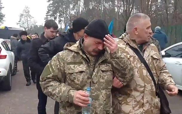 Нардеп Барна пострадал на акции возле дома Луценко