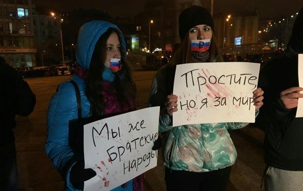 У Києві протестували проти українських артистів-гастролерів у РФ