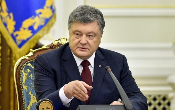 Порошенко: Все зло РФ в Украине фиксируют в Гааге