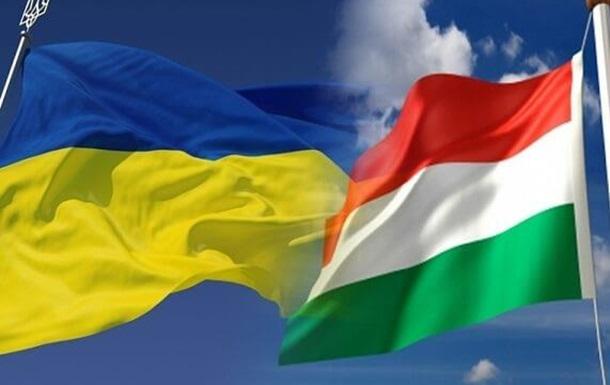Языковой вопрос: чем закончатся баталии между Киевом и Будапештом