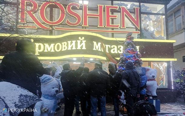 Прихильники Саакашвілі розбили магазин Roshen