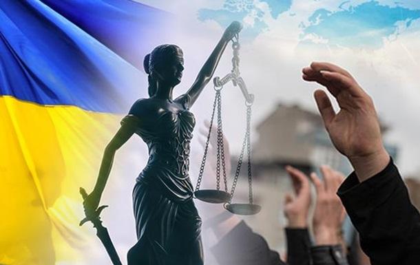 Мир призывает Киев соблюдать права населения Донбасса
