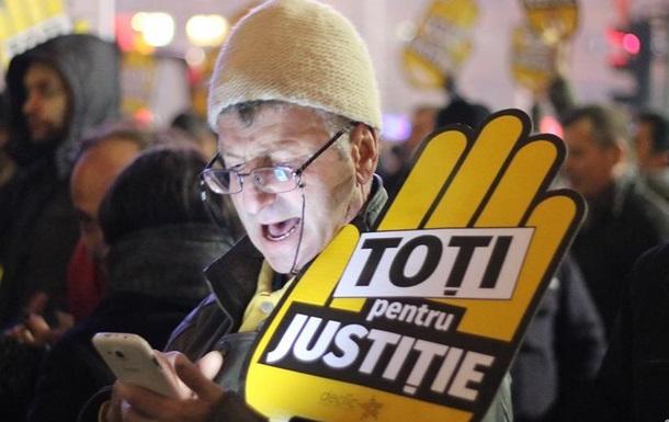 Румунія: тисячі людей вийшли на антикорупційні протести