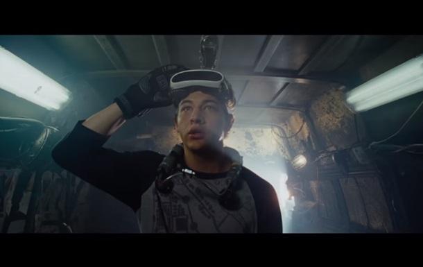Трейлер нового фильма Спилберга стал хитом Сети