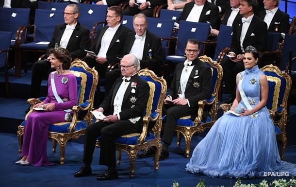 У Стокгольмі вручили Нобелівські премії: фото