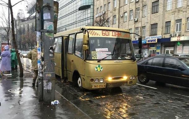 В Киеве появилась  золотая  маршрутка