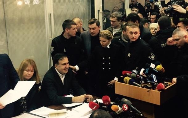 Тимошенко прийшла до суду підтримати Саакашвілі