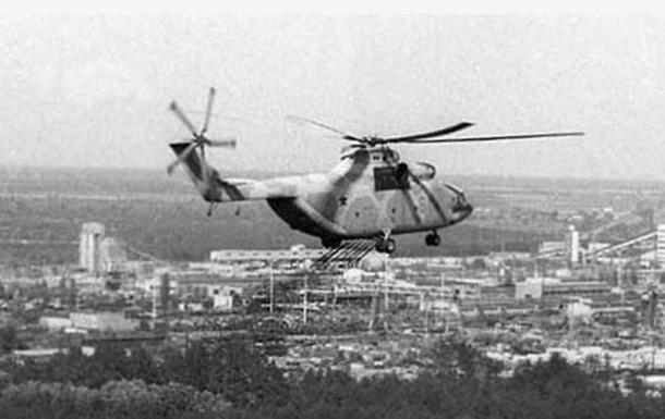 На ЧАЭС нашли обломок вертолета, потерпевшего аварию в 1986 году