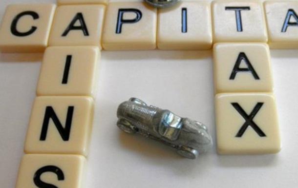 Сложная прибыль: «за» и «против» налога на выведенный капитал
