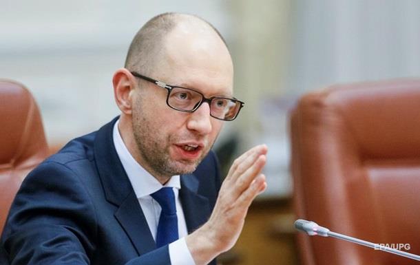 Допрос Яценюка и Авакова по делу Януковича. Тезисы
