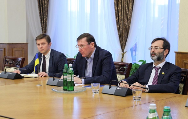 ГПУ объявила еще одно подозрение в деле Саакашвили