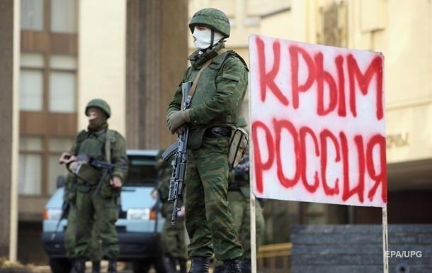 Київ поскаржився Гаазі на зло від анексії Криму