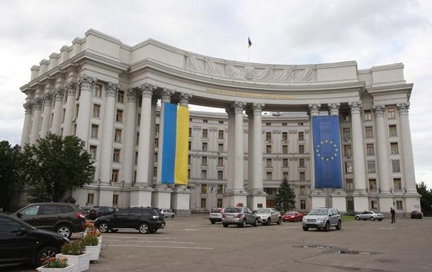 МЗС засуджує обшуки і арешти кримських татар