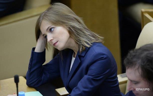 Прокурор Крыма: Поклонская - военный преступник