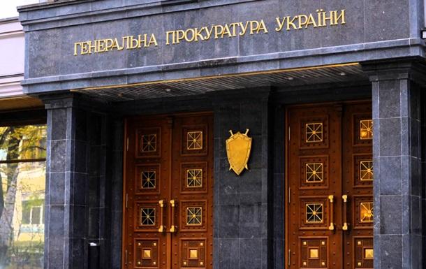 ЗМІ: Екс-чиновник Генпрокуратури розпалив війну між відомством і НАБУ