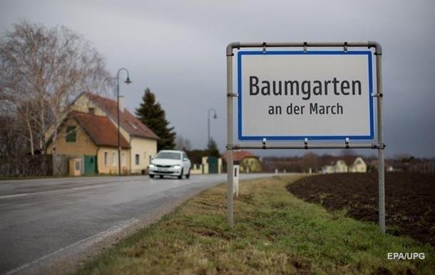 В Австрії загасили пожежу після вибуху на газопроводі