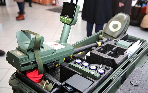 Япония передала технику украинским саперам