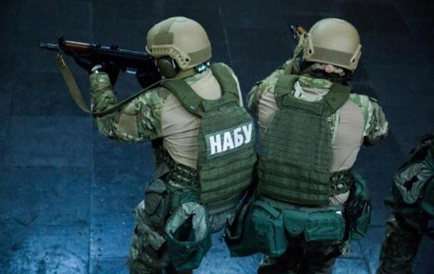 НАБУ затримало підозрюваних у розкраданні 260 млн