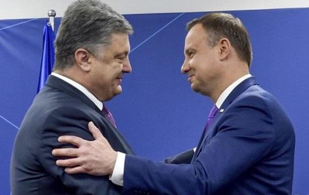 Украина и Польша начинают выравнивать сердечный ритм