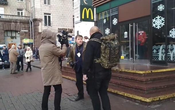 Член Правого сектора опубликовал полное видео конфликта с Коцабой