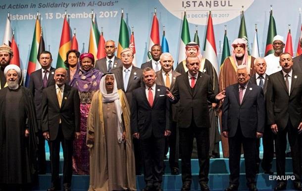 57 країн визнали Єрусалим столицею Палестини